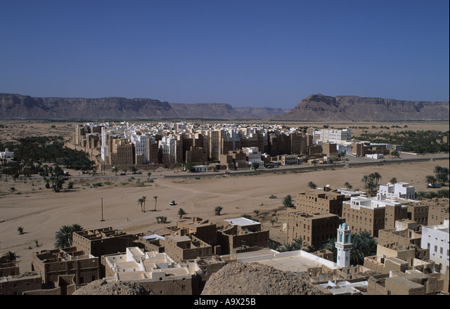 Shibam Wadi Hadramaut Yemen Mud brick skyscraper houses and city walls
